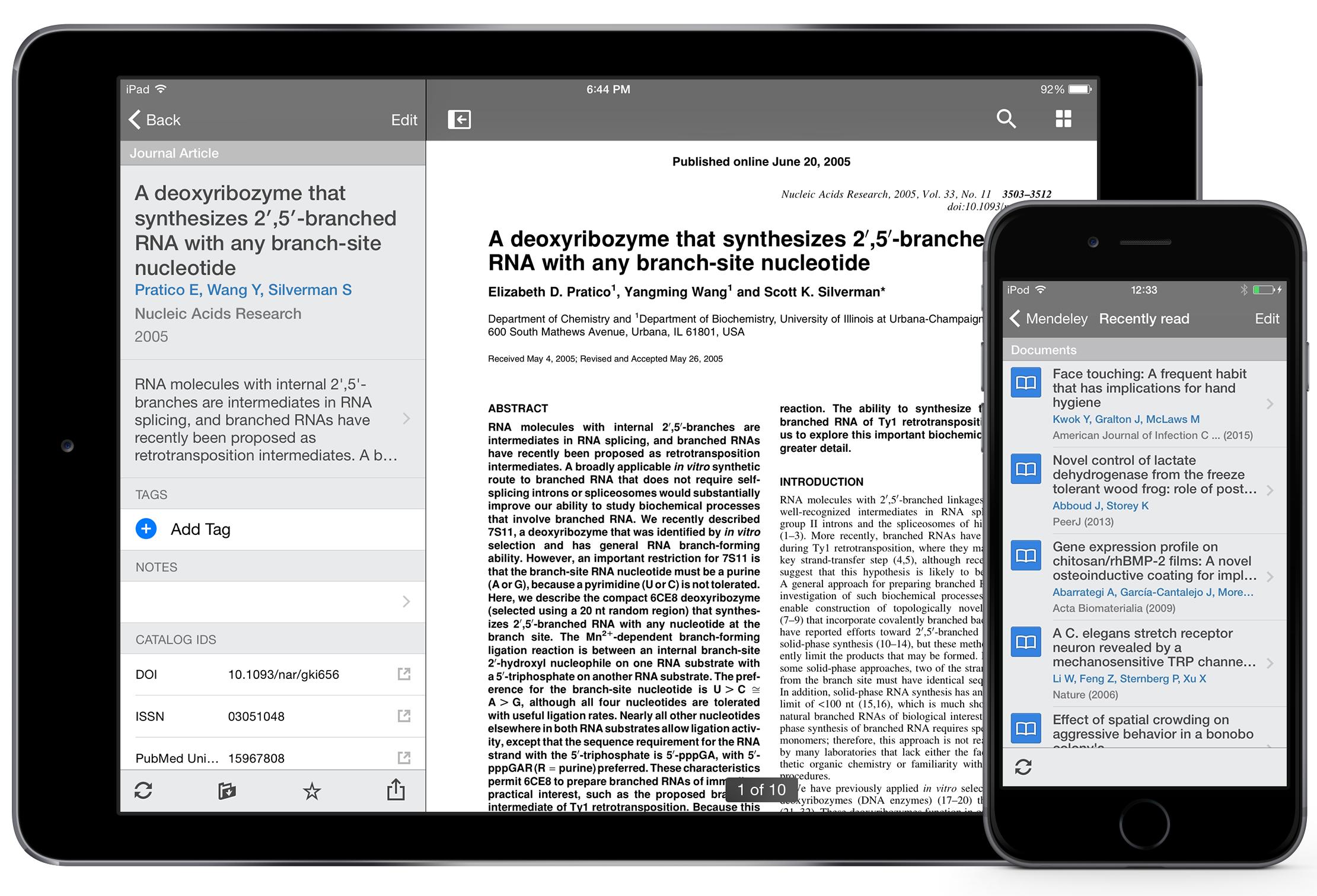 نرم افزار برای مطالعه پی دی اف